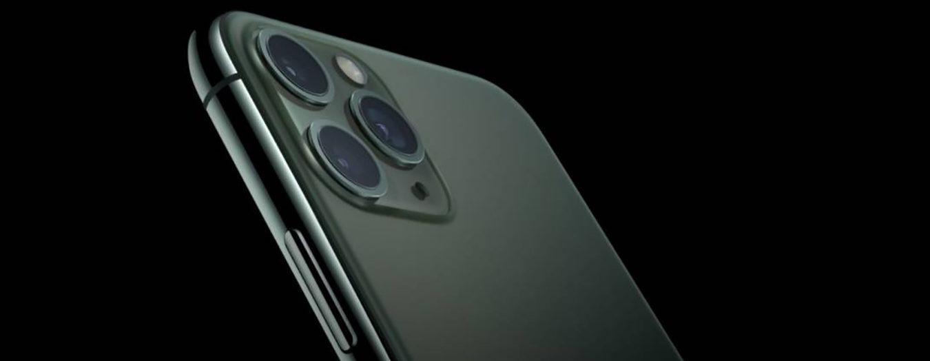 iPhone 11: el futuro ya está aquí